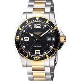 LONGINES浪琴 征服者300米64小時動力儲存潛水機械錶-黑x雙色版/41mm L37423567