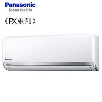 ↙贈基本安裝/免運費↙ Panasonic國際 變頻冷暖冷氣CS-PX28BA2/CU-PX28BHA2 *約4-5坪【南霸天電器百貨】