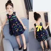 女童夏裝新款時尚連身裙寶寶純棉背心裙兒童夏季洋氣公主裙子【卡米優品】