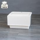 聯府磁吸全開式整理箱35L直取式收納箱置物箱LQ350-大廚師百貨