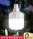 太陽能LED庭院燈泡戶外防水壁燈家用室內超亮客廳室外照明充電燈 【快速出貨】