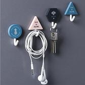 6個裝 小掛鉤可愛強力粘膠鑰匙墻壁掛免打孔【英賽德3C數碼館】