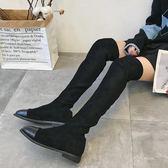 潮流長筒女靴長筒靴加絨秋冬季女鞋子新款韓版百搭高筒女靴子平跟過膝長靴全館免運 萌萌