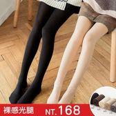 絲襪女春秋冬款連褲襪中厚裸感天鵝絨肉色打底褲襪光腿神器女加絨