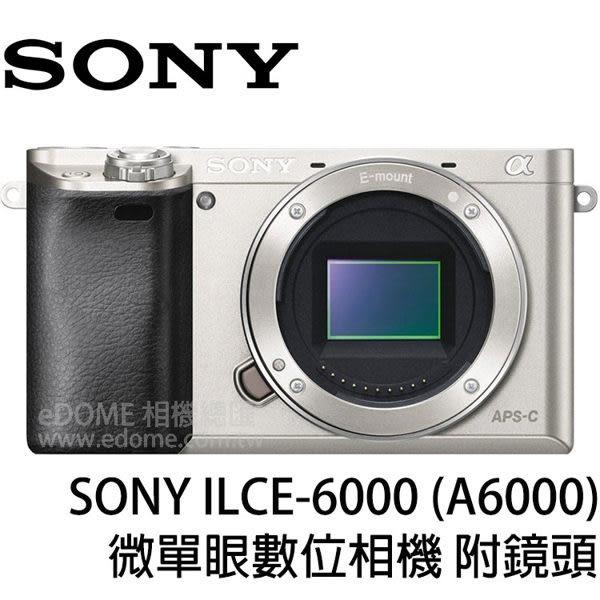 SONY a6000 銀色 附 SIGMA MC-11 + 17-70mm OS C 贈原電 (24期0利率 免運 台灣索尼公司貨) ILCE-6000