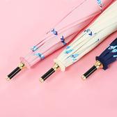 可愛少女心兒童雨傘女長柄晴雨兩用學生韓版小清新軟妹傘   igo   瑪麗蘇