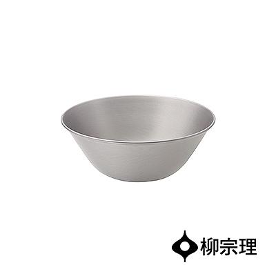 日本柳宗理 不鏽鋼調理盆13cm