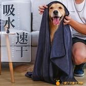 寵物毛巾吸水速干特大不沾毛狗浴巾擦干貓咪大號【小橘子】