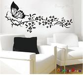 壁貼【橘果設計】蝴蝶飛舞 DIY組合壁貼/牆貼/壁紙/客廳臥室浴室幼稚園室內設計裝潢