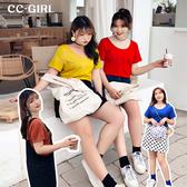 中大尺碼 U領T恤上衣~共六色 - 適XL~5L《 68295HH 》CC-GIRL
