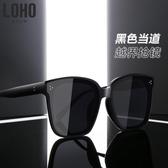 墨鏡 太陽眼鏡防紫外線gm墨鏡開車網紅大臉顯瘦2020新款潮(聖誕新品)
