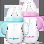 奶瓶 玻璃新生兒寬口徑嬰兒防脹氣儲奶瓶寶寶防摔奶瓶     蜜拉貝爾