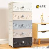 收納櫃加厚北歐式五鬥櫃自由組合多功能抽屜式寶寶衣物儲物衣櫃子 NMS蘿莉小腳ㄚ