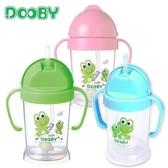 大眼蛙 DOOBY 神奇喝水杯 200cc (綠色/粉色/湖水綠) 滑蓋吸管杯 D4121 好娃娃