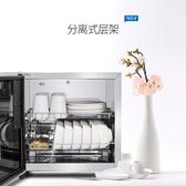 烘碗機家用小型臺式立式碗筷茶杯餐具迷你不銹鋼YYP CIYO黛雅