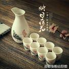 日式水墨風清酒酒具套裝家用白酒盅陶瓷烈酒...