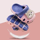 寶寶拖鞋1-3歲洞洞防滑軟底幼兒夏季涼拖