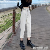 牛仔褲女2021年新款春秋寬松直筒哈倫老爹褲米白色2020顯瘦潮ins 快意購物網