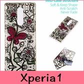 【萌萌噠】SONY Xperia1 (6.5吋) 高透透明可愛彩繪圖案保護殼 全包矽膠透明軟殼 手機殼 手機套