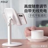 手機桌面懶人支架無線充電ipad 平板pad  萬能升降可調節桌上用支撐伸縮支夾托架莫妮卡小屋