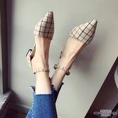大碼低跟 女鞋淺口尖頭低跟單鞋一字扣帶35-41 - 古梵希鞋包