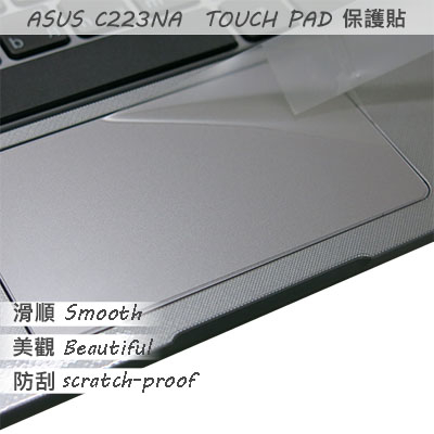 【Ezstick】ASUS Chromebook C223 NA TOUCH PAD 觸控板 保護貼