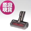 【LG耗材】毛髮專用吸頭 A9K 無線吸塵器