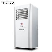可行動空調免安裝立式客廳便攜式1匹單冷型空調一體機.YYJ 交換禮物