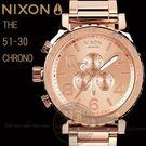 NIXON 實體店The 51-30 Chrono潛水腕錶ALL ROSE GOLD A083-897公司貨/極限運動