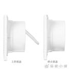 萬途6寸排氣扇圓形廁所抽風機家用衛生間浴室玻璃窗式通風換氣扇YXS 優家小鋪