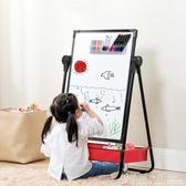 畫畫板支架式家用幼兒童小黑板墻貼寶寶學寫字磁性筆可擦掛式白板ATF 格蘭小舖