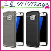 三星 Galaxy S7 S7Edge 拉絲紋背蓋 矽膠手機殼 防指紋保護套 全包邊手機套 類碳纖維保護殼 TPU軟殼