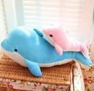 【45公分】海豚 海洋世界 療癒ZAKKA雜貨 抱枕玩偶絨毛娃娃 守護海洋 聖誕節交換禮物