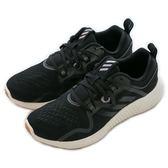 Adidas 愛迪達 EDGEBOUNCE W  慢跑鞋 BB7566 女 舒適 運動 休閒 新款 流行 經典