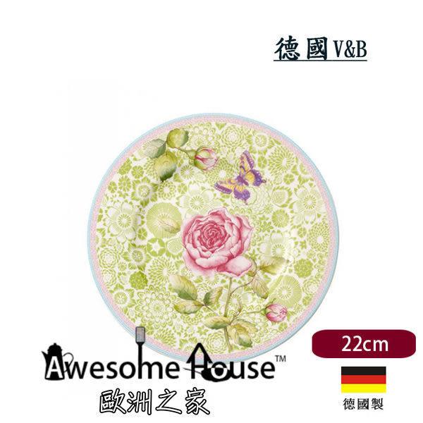 德國 V&B 玫瑰小屋系列 早餐 點心盤 22cm 綠色 #10-4141-2643 (原廠無附禮盒)
