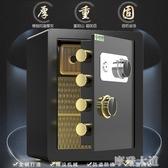保險櫃機械鎖帶鑰匙家用小型超小迷你機械密碼保險箱入墻防盜保管箱QM『摩登大道』