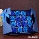 香皂花 玫瑰花禮盒創意聖誕禮品七夕情人節送閨蜜男女朋友生日禮物 DR5135【男人與流行】