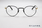MASUNAGA 增永眼鏡 日本手工眼鏡 β鈦 經典框型 近視鏡框 GMS-803 #黑/金