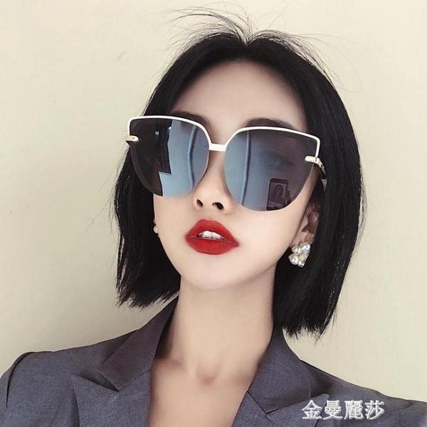 網紅超大框眼鏡圓臉白色偏光墨鏡女遮陽防曬太陽鏡大臉開車駕駛鏡 極簡雜貨