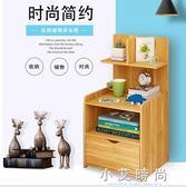 簡易床頭櫃簡約現代床櫃收納小櫃子儲物櫃臥室組裝床邊櫃 小艾時尚.NMS