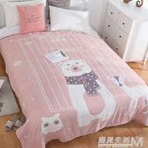 微瑕!五層純棉加厚毛巾被四季通用紗布蓋毯單雙人空調被加大床單 遇見生活