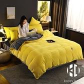 保暖加厚法蘭絨四件套魔法絨套件床單被套200*230cm【Kacey Devlin】
