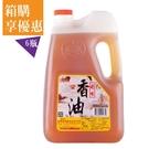 【福壽】福壽好味香油3L*6罐(箱購)