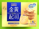 [COSCO代購] KENJI時刻黃金起司餅乾45包1280公 克 C81989 (超取限購一包)