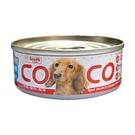 【寵物王國】聖萊西COCO-愛犬機能餐罐【牛肉+雞肉+起司】80g
