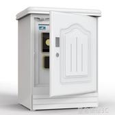 保險櫃 保險櫃家用小型隱形電子床頭櫃指紋保險箱辦公防盜入墻55cm高YTL 皇者榮耀3C