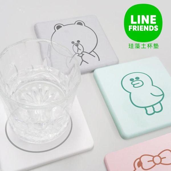 【LINE FRIENDS正版獨家授權】和風珪藻土吸水杯墊 超萌8款設計(一組=相同款式2入) 送禮自用推薦