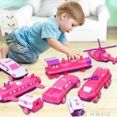 百變海陸空拼裝玩具磁性拼插組合兒童男孩火車磁力片益智積木女孩多色小屋YXS