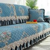 沙發套罩四季通用沙發墊防滑簡約坐墊子全包萬能沙發套全蓋布 居樂坊生活館YYJ