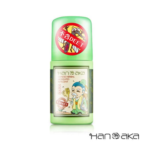 HANAKA 花戀肌 華大夫草本親子防蚊滾珠瓶 50ml  ◆86小舖 ◆